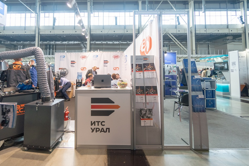 Partner from Elektrosvarka factory - ITS-Ural - at an Expo in Yekaterinburg